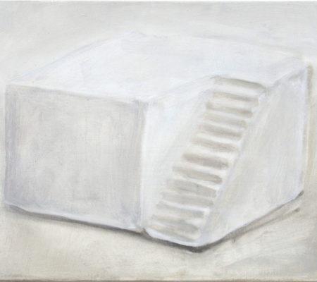 """Nathanaëlle Herbelin, """"Maquette"""", 2017, huile sur toile, 33 x 41 cm"""