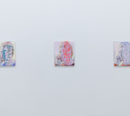 Ta voix dans les glycines, 2020, huile sur toile, 27 x 22 cm_photo Julie Coulon_web_2